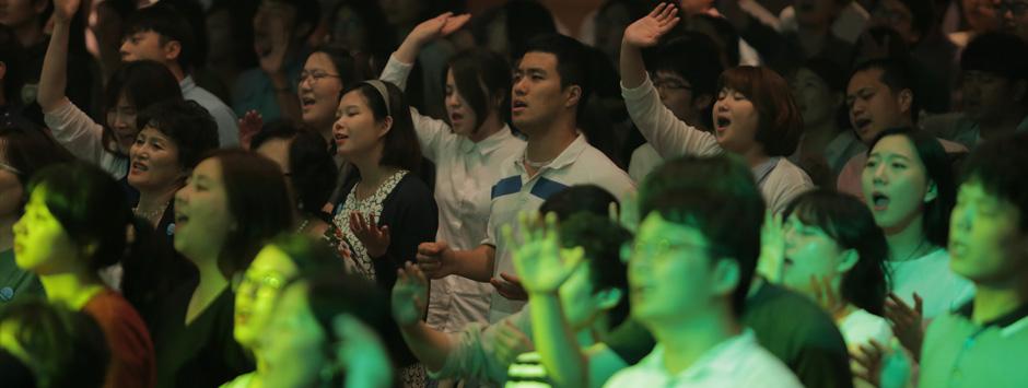 예배 사진