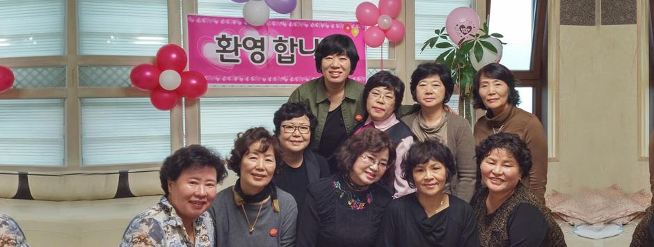 셀가족 단체 사진