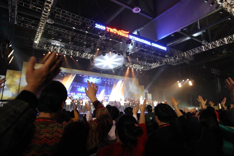 2009년 국제컨퍼런스 사진