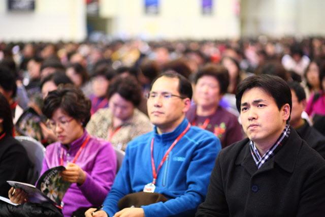 2010년 제9회 두날개컨퍼런스