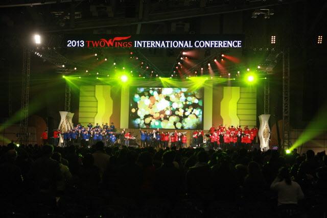 2013년 제12회 두날개국제컨퍼런스