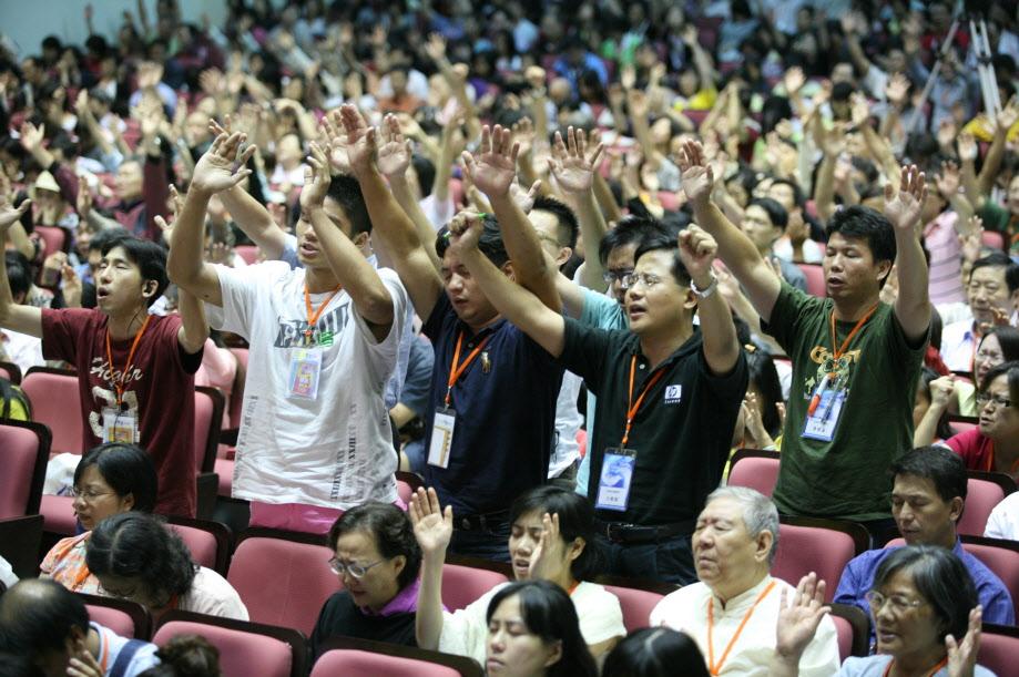 2008년 1회 두날개 대만 컨퍼런스