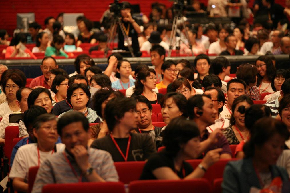 2010년 두날개 일본 컨퍼런스