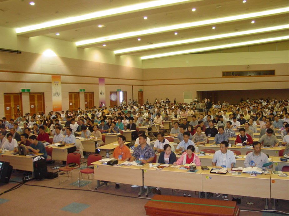 2003년 제2회 두날개컨퍼런스