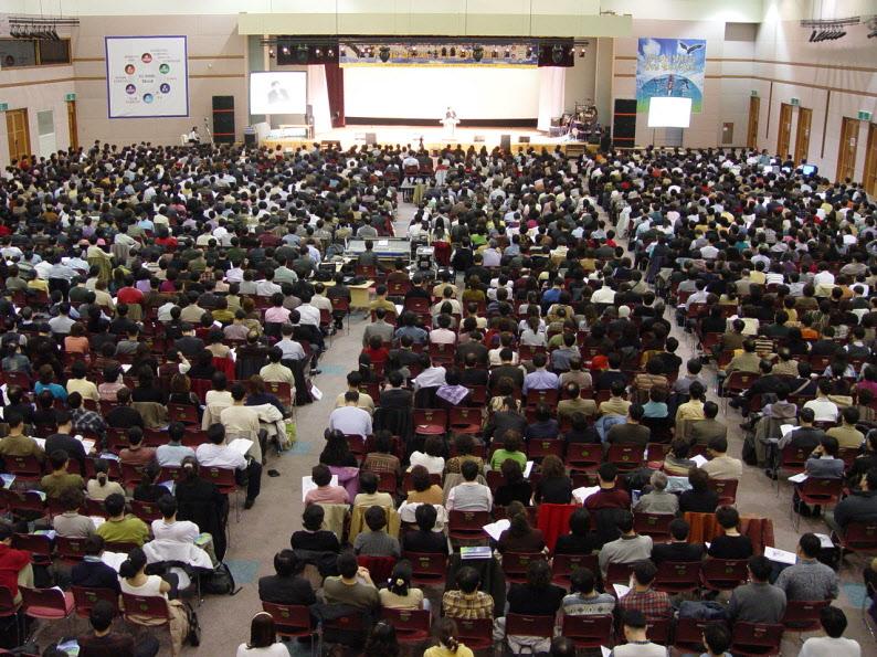 2004년 제3회 두날개컨퍼런스