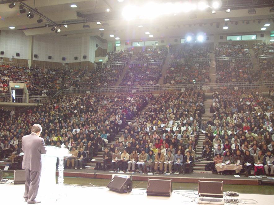 2005년 제4회 두날개컨퍼런스