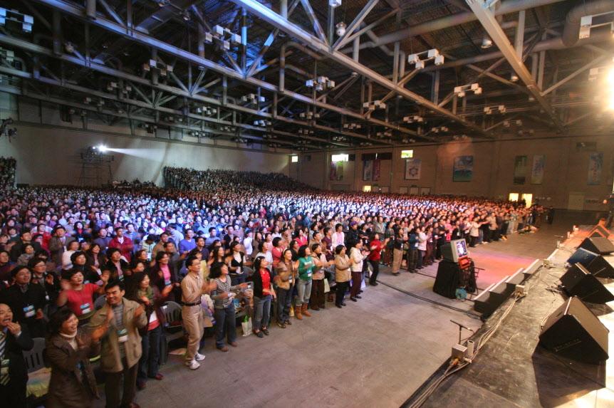 2006년 제5회 두날개컨퍼런스