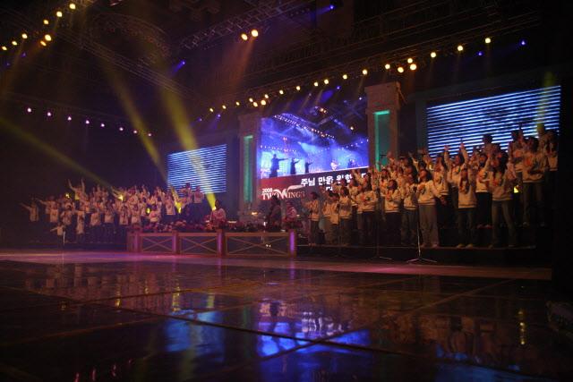 2008년 제7회 두날개컨퍼런스