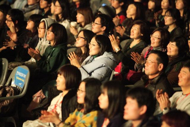 2012년 제11회 두날개국제컨퍼런스